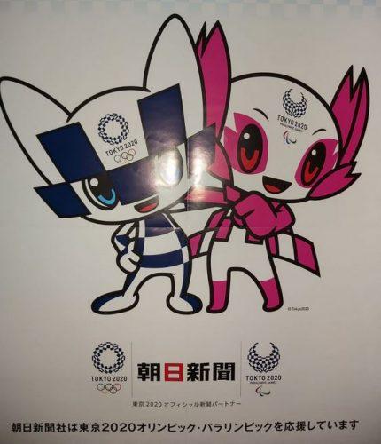 mascotas olimpiadas tokyo 2020